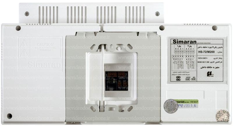 گارانتی آیفون تصویری سیماران مدل hs-72-m100